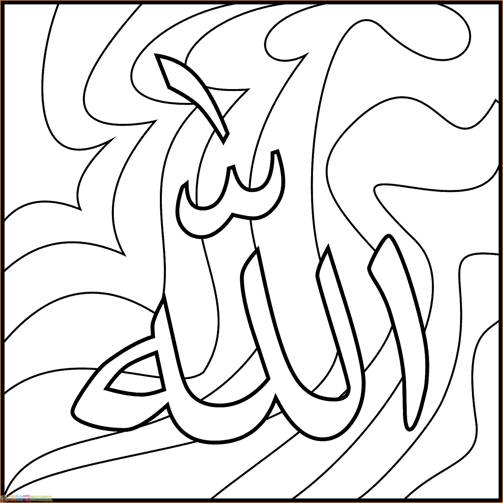 Gambar Mewarnai Kaligrafi 02 MariMewarnai