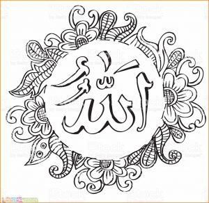 Gambar Mewarnai Kaligrafi 07 MariMewarnai