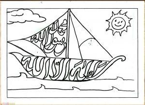 Gambar Mewarnai Kaligrafi 08 MariMewarnai