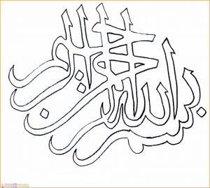 Gambar Mewarnai Kaligrafi 09 MariMewarnai
