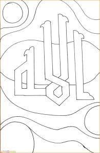 Gambar Mewarnai Kaligrafi 10 MariMewarnai