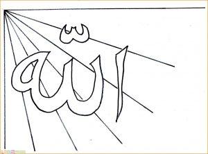 Gambar Mewarnai Kaligrafi 11 MariMewarnai