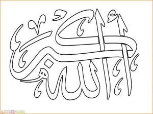 Gambar Mewarnai Kaligrafi 16 MariMewarnai