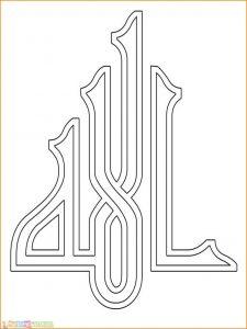 Gambar Mewarnai Kaligrafi 25 MariMewarnai