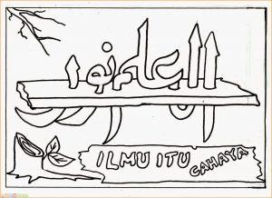 Gambar Mewarnai Kaligrafi 26 MariMewarnai