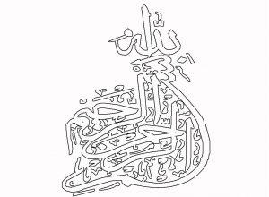 Gambar Mewarnai Kaligrafi 3