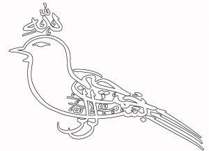 Gambar Mewarnai Kaligrafi Burung