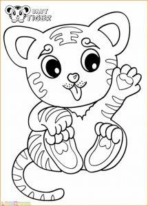 Mewarnai Gambar Harimau 13 Marimewarnai